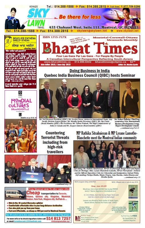 Bharat Times June-July 2015