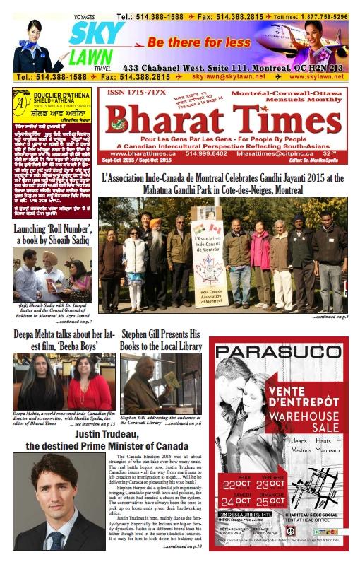 Bharat Times Sept-Oct 2015