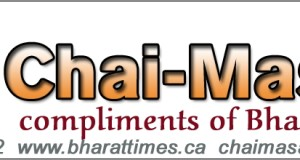 Chai-Masala Newsletter