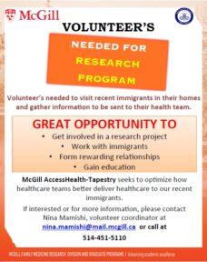 Volunteer Ad