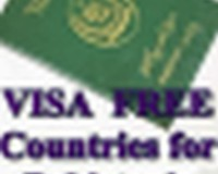 Visa or Passport for Pakistan