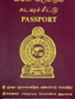 Visa or passport for Sri Lanka
