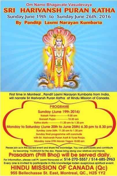 Harivansh Puran Katha by Pt Laxmi Narayan Kumbaria