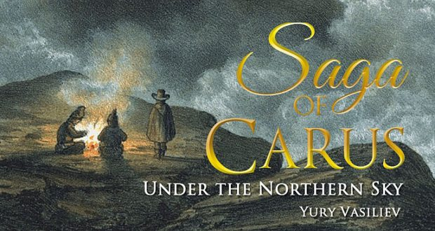 Saga Of Carus by Yury Vasiliev