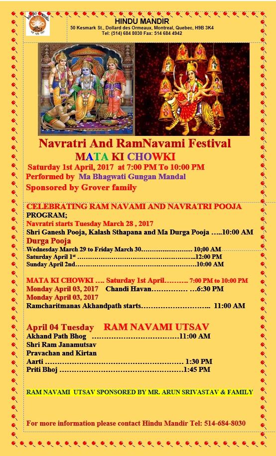 Ram Navmi 2017 at Hindu Mandir, DDO (Montreal)