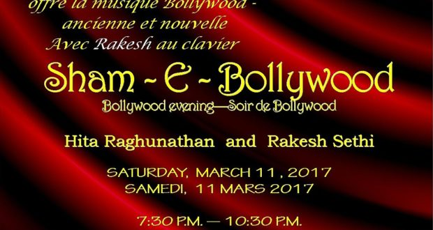 Sham-e-Bollywood with Hita Raghunathan on Saturday March 11, 2017