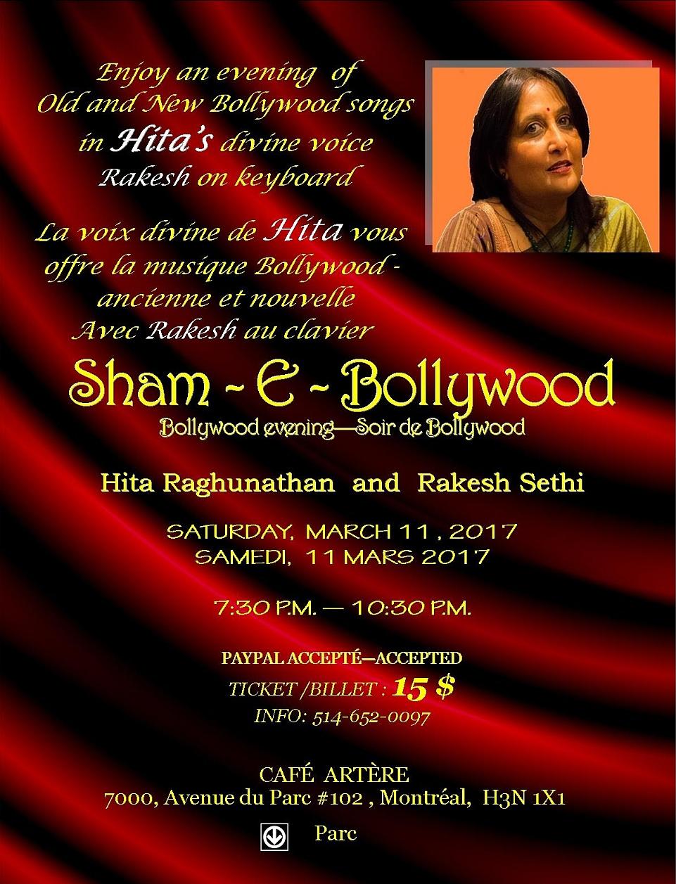 Sham-e-Bollywood with Hita Raghunathan on Saturday March 11, 2017