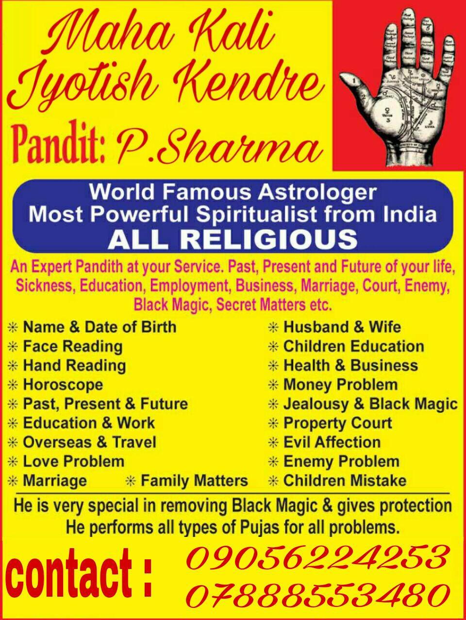 Pandit P. Sharma