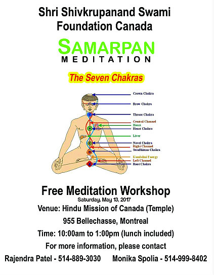 Samarpan Meditation