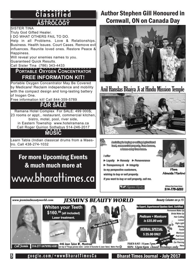Bharat Times July 2017 page 5