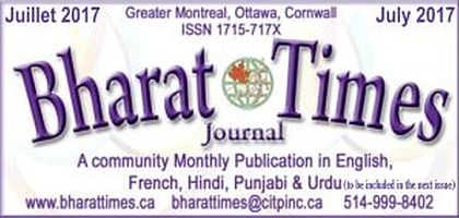 Bharat Times July 2017