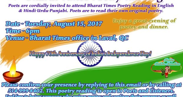 Bharat Times Poetry Reading on August 15, 2017