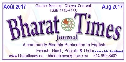 Bharat Times August 2017