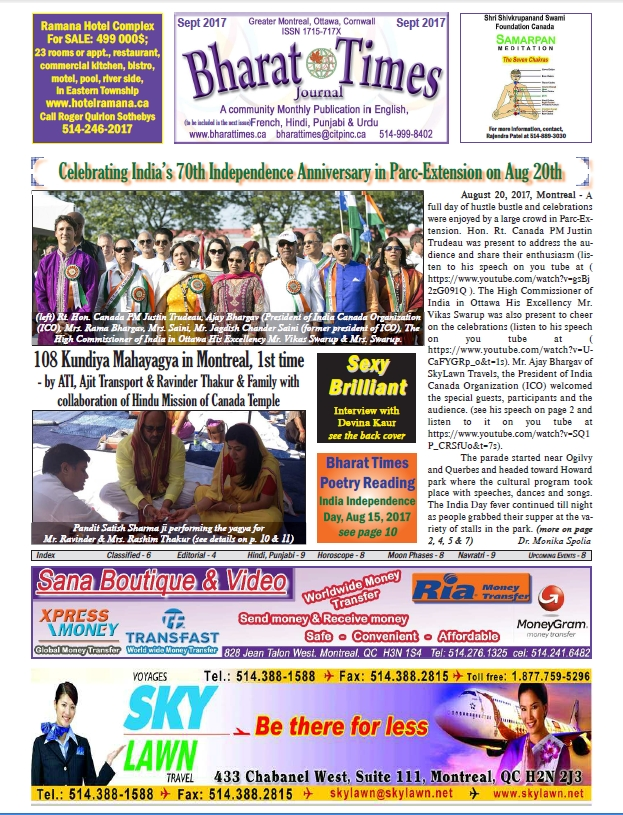 Bharat Times Journal September 2017 page 1