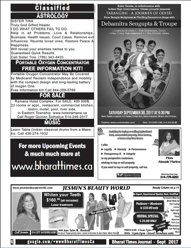 Bharat Times Journal September 2017 page 6