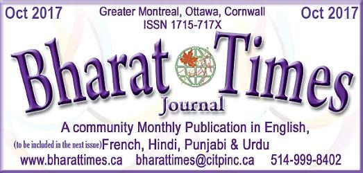 Bharat Times Journal October 2017
