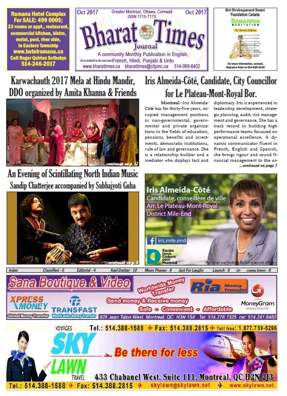 Bharat Times Journal October 2017 p.1