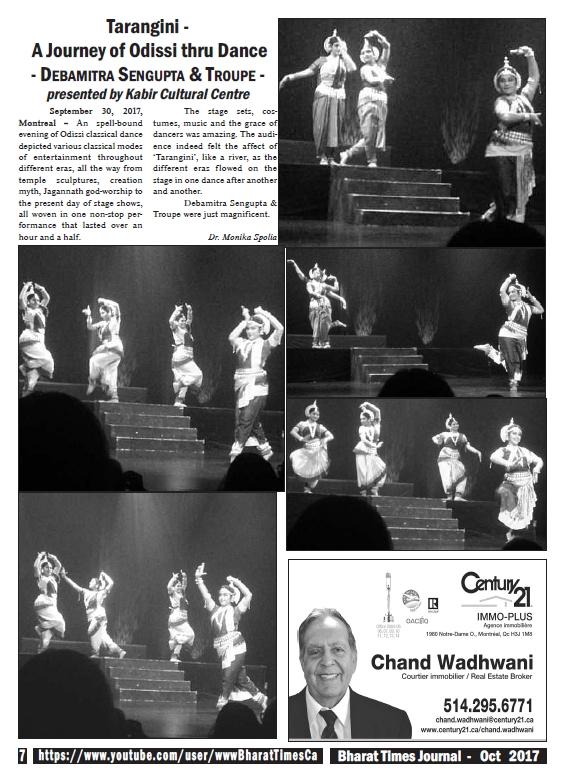 Bharat Times Journal October 2017 p.7