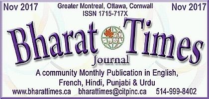Bharat Times November 2017