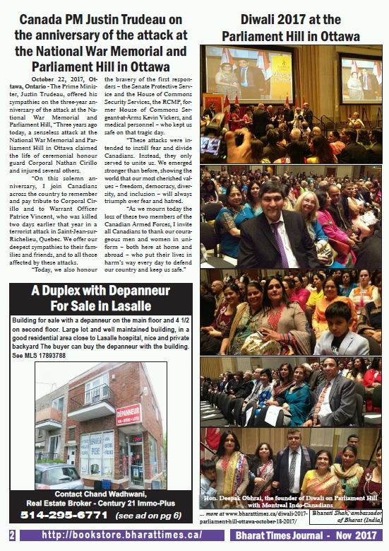 Bharat Times November 2017 - page 2