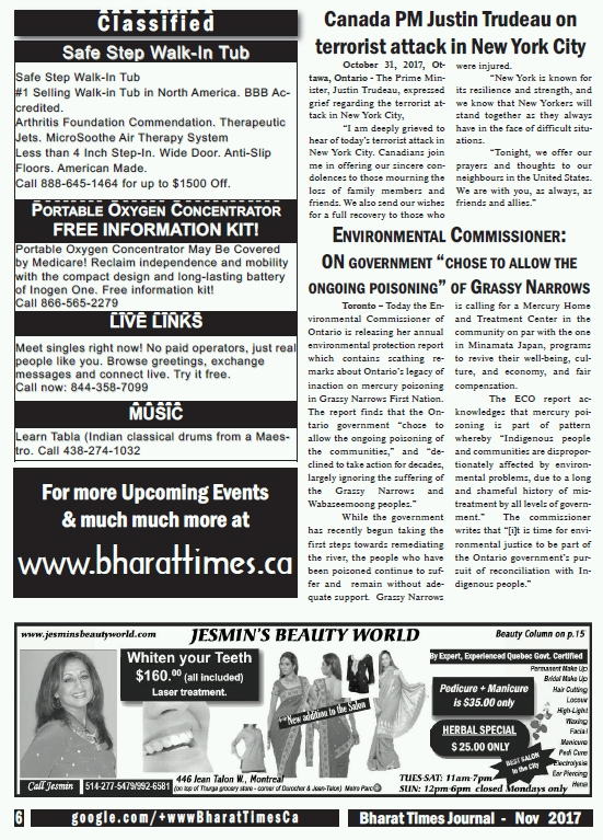 Bharat Times November 2017 - page 6