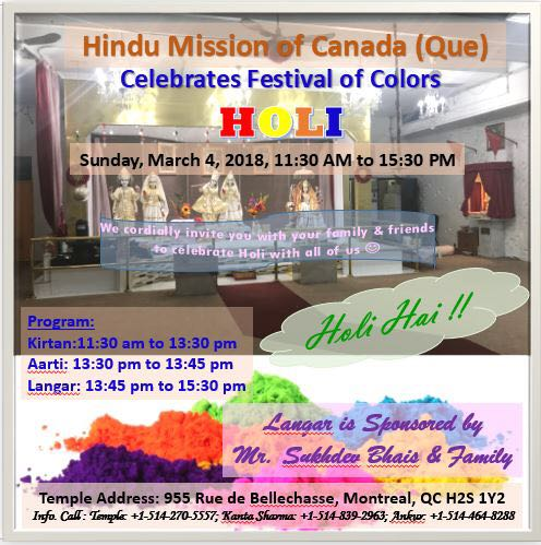 Holi 2018 Celebration at Hindu Mission Temple, Montreal