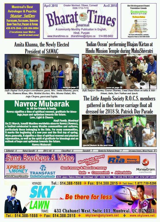Bharat Times April 2018 - pg 1