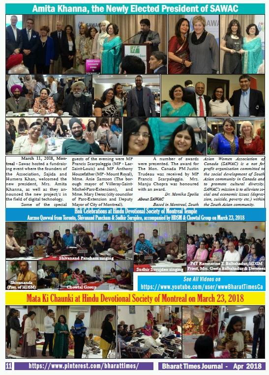 Bharat Times April 2018 - pg 11