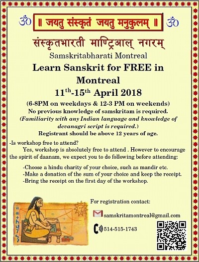 Sanskrit Workshop - Learn Sanskrit for FREE