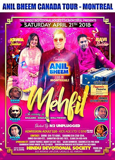 Anil Bheem Canada Tour, Montreal - Fundraising for Hindu Devotional Society of Montreal