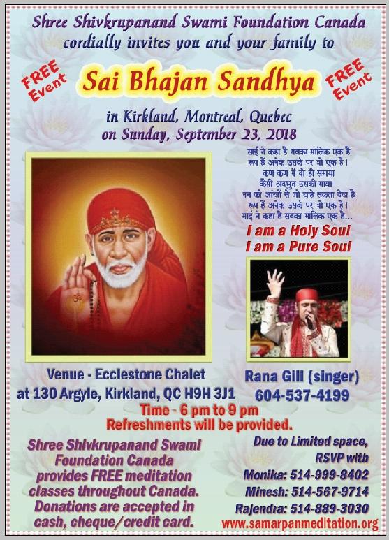 A Sufi Musical Evening - A Sai Bhajan Sandhya hosted by Samarpan Meditation Organization