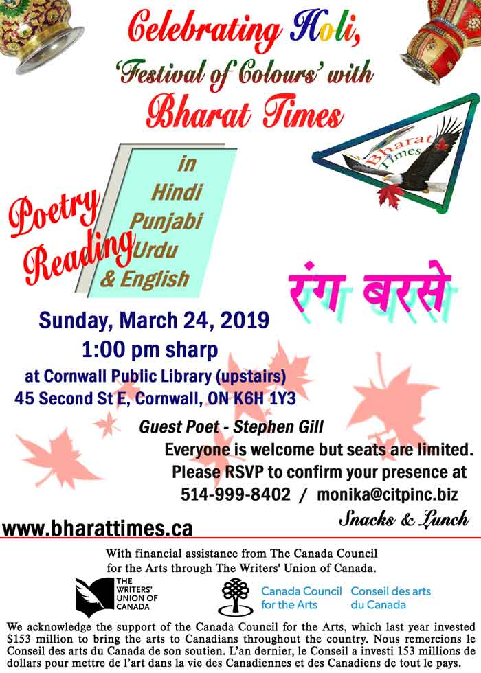 Holi Celebrations in Cornwall - March 24, 2019