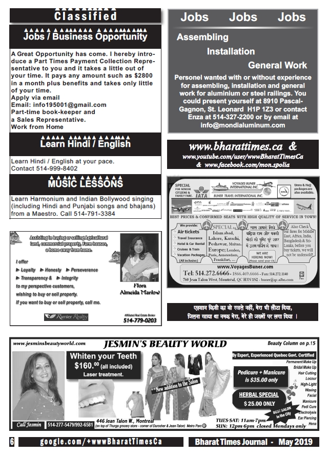 Bharat Times May 2019 - page 6