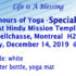 Three hours of Yoga - Special Class at Hindu Mission Temple on Dec. 14, 2019 at 4pm