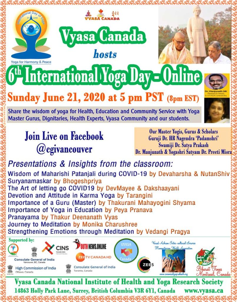 International_Yoga_Day_Join_Live_Facebook_June_21_2020_5pmPST_8pmEST