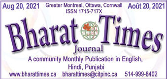 Bharat Times Journal - August 20, 2021