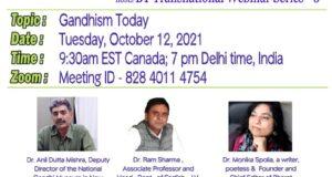 Holistic Healing - BT Transnational Webinar Series - 4 - Oct 16, 2021