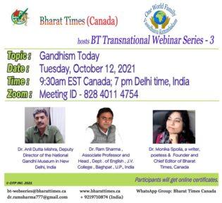 Gandhism Today - BT Transnatl Webinar Series - 3 - Oct 12, 2021